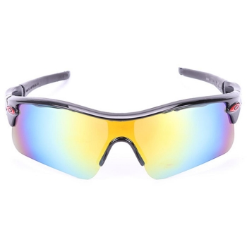 #1 Unisex Outdoor Glasses UV Protection Sunglasses, Multicolor